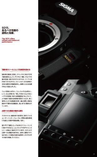 Sigma SD15 SLR-Digitalkamera (14 Megapixel, 7,6 cm Display, SD Kartenslots) schwarz - 7